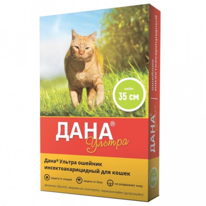 Дана Ультра Ошейник от блох и клещей для кошек, 35 см, лайм