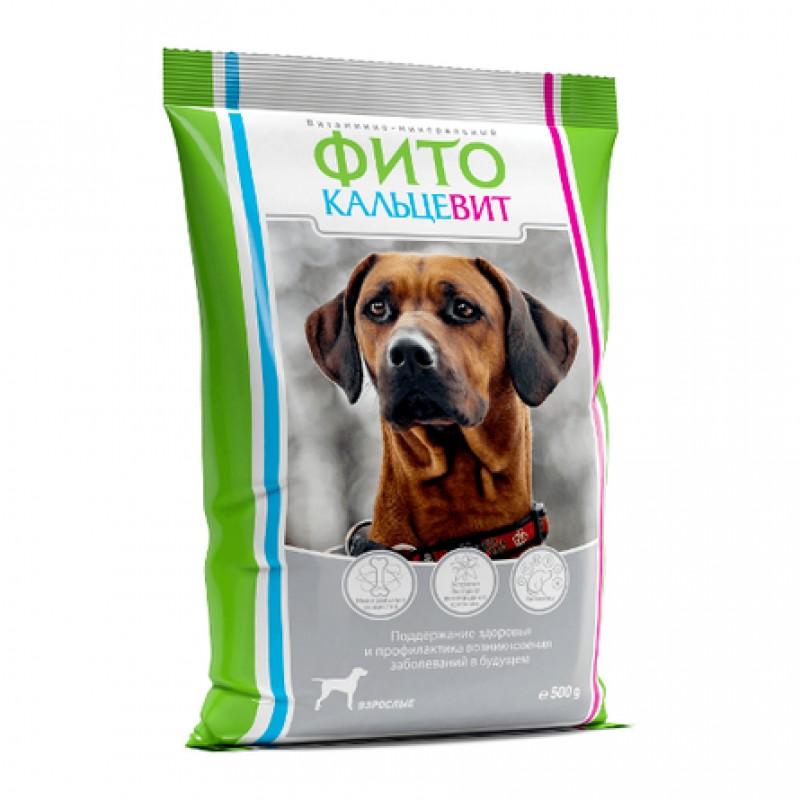 Фитокальцевит Кормовая добавка для взрослых собак (с кальцием), 500 гр