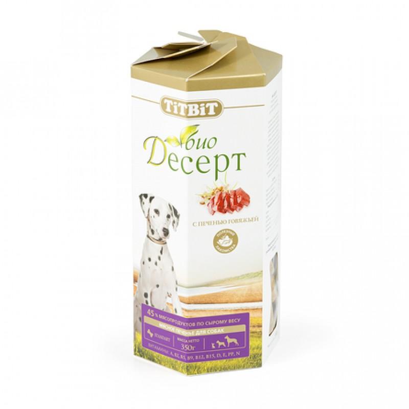 TiTBiT Био Десерт стандарт Печенье для взрослых собак средних и крупных пород (с говяжьей печенью), 350 гр