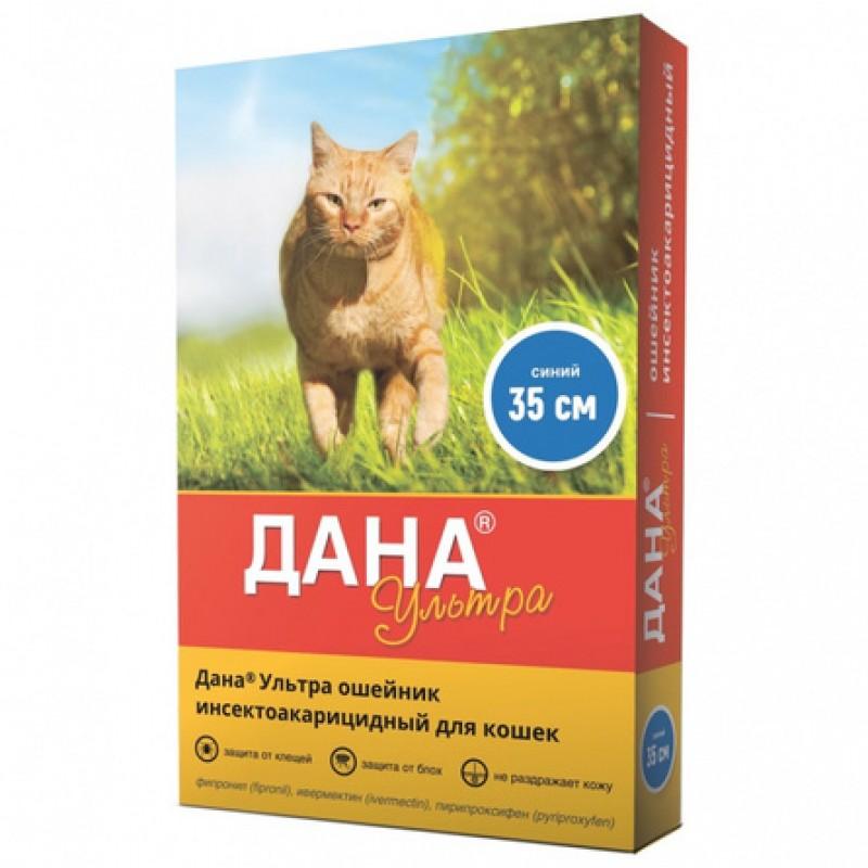 Дана Ультра Ошейник от блох и клещей для кошек, 35 см, синий