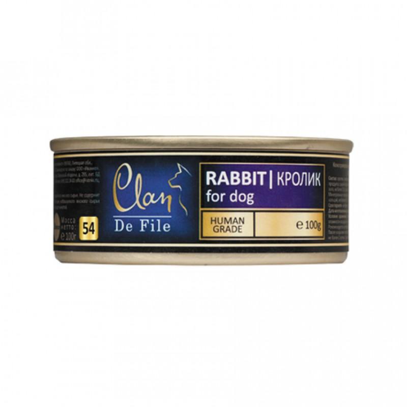 Clan De File Филе в желе для взрослых собак всех пород (кролик), 100 гр