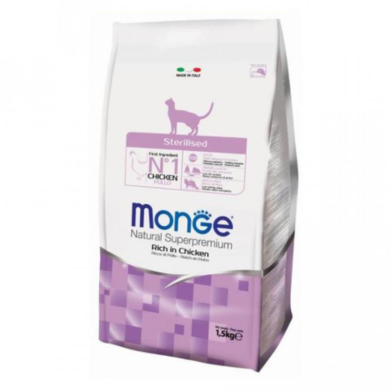 Monge Cat Sterilised Сухой корм для стерилизованных кошек , 1,5 кг.
