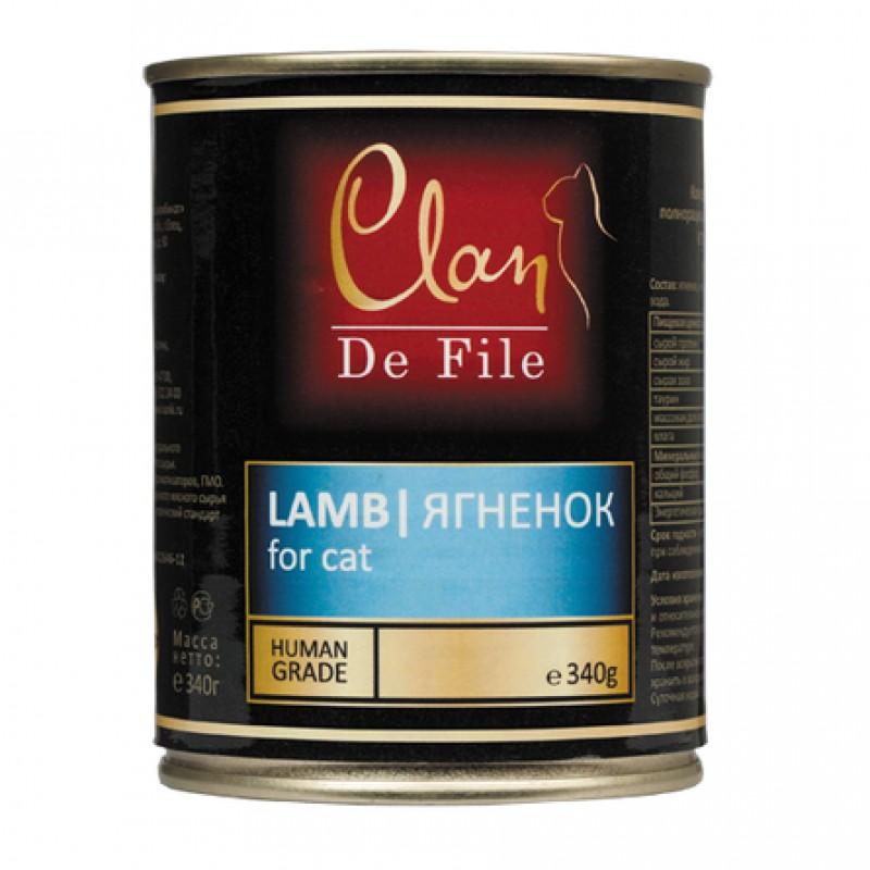 Clan De File Кусочки филе для взрослых кошек (с ягненком), 340 гр