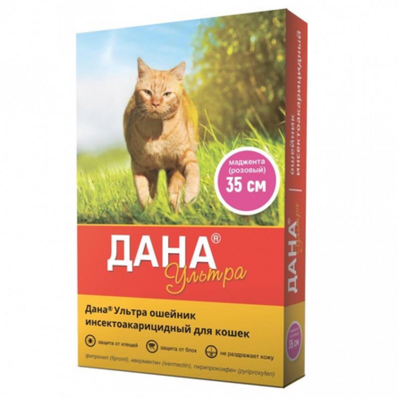 Дана Ультра Ошейник от блох и клещей для кошек, 35 см, розовый
