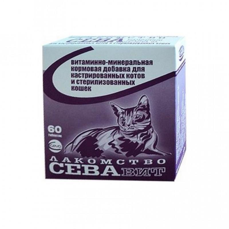 Ceva Витаминизированное лакомство для стерилизованных кошек и кастрированных котов (для поддержания здоровья мочевыводящей системы), 60 таблеток