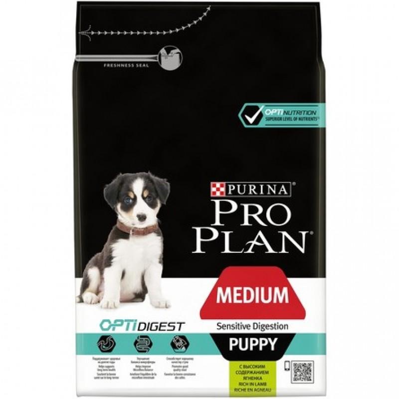 Pro Plan OptiDigest Midium Puppy Сухой корм для щенков с чувствительным пищеварением (с ягненком и рисом), 3 кг