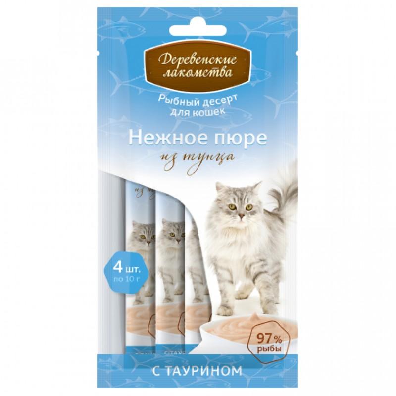 Деревенские лакомства Нежное пюре из тунца для кошек, 4 порции, 40 гр