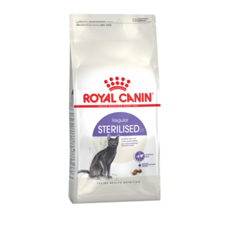 Royal Canin Sterilised 37 Сухой корм для взрослых стерилизованных кошек и кастрированных котов, 2 кг