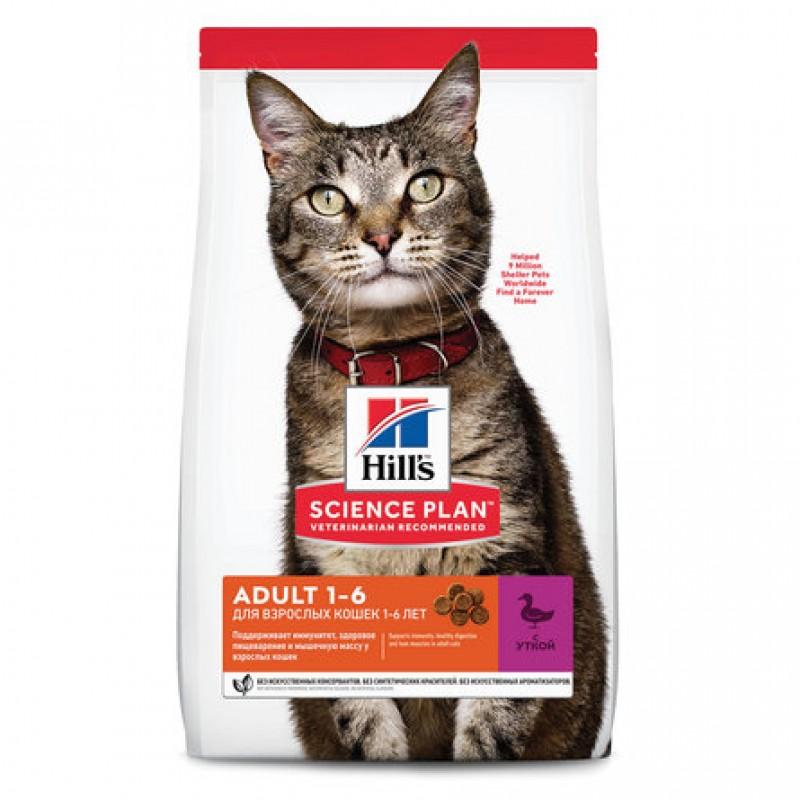 Hill's Science Plan Сухой корм для взрослых кошек для поддержания жизненной энергии и иммунитета, с уткой, 1.5 кг