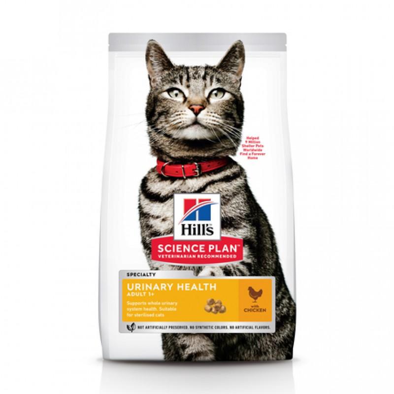 Hill's Science Plan Urinary Health Sterilised Cat Сухой корм с профилактикой МКБ для кастрированных и стерилизованных котов и кошек (с курицей), 1,5 кг