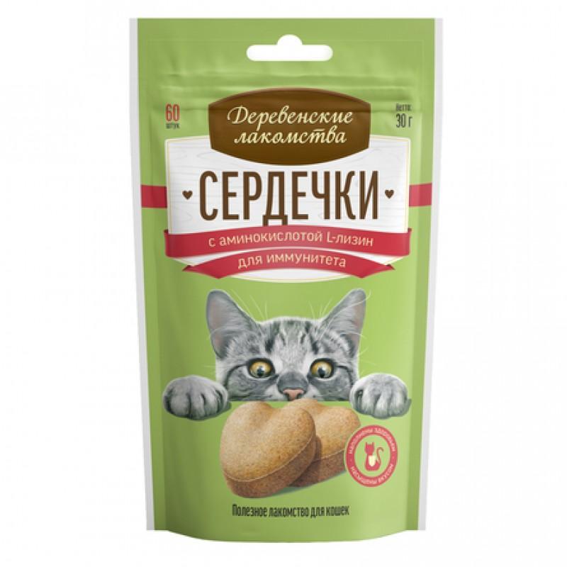 Деревенские лакомства Сердечки для кошек L-лизином  , 30 гр