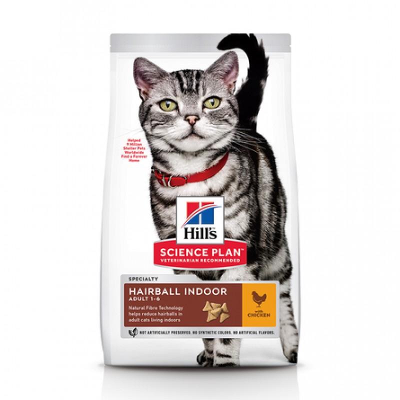 Hill's Science Plan Hairball Indoor Cat Облегченный сухой корм для взрослых домашних и малоактивных кошек (с курицей), 300 гр